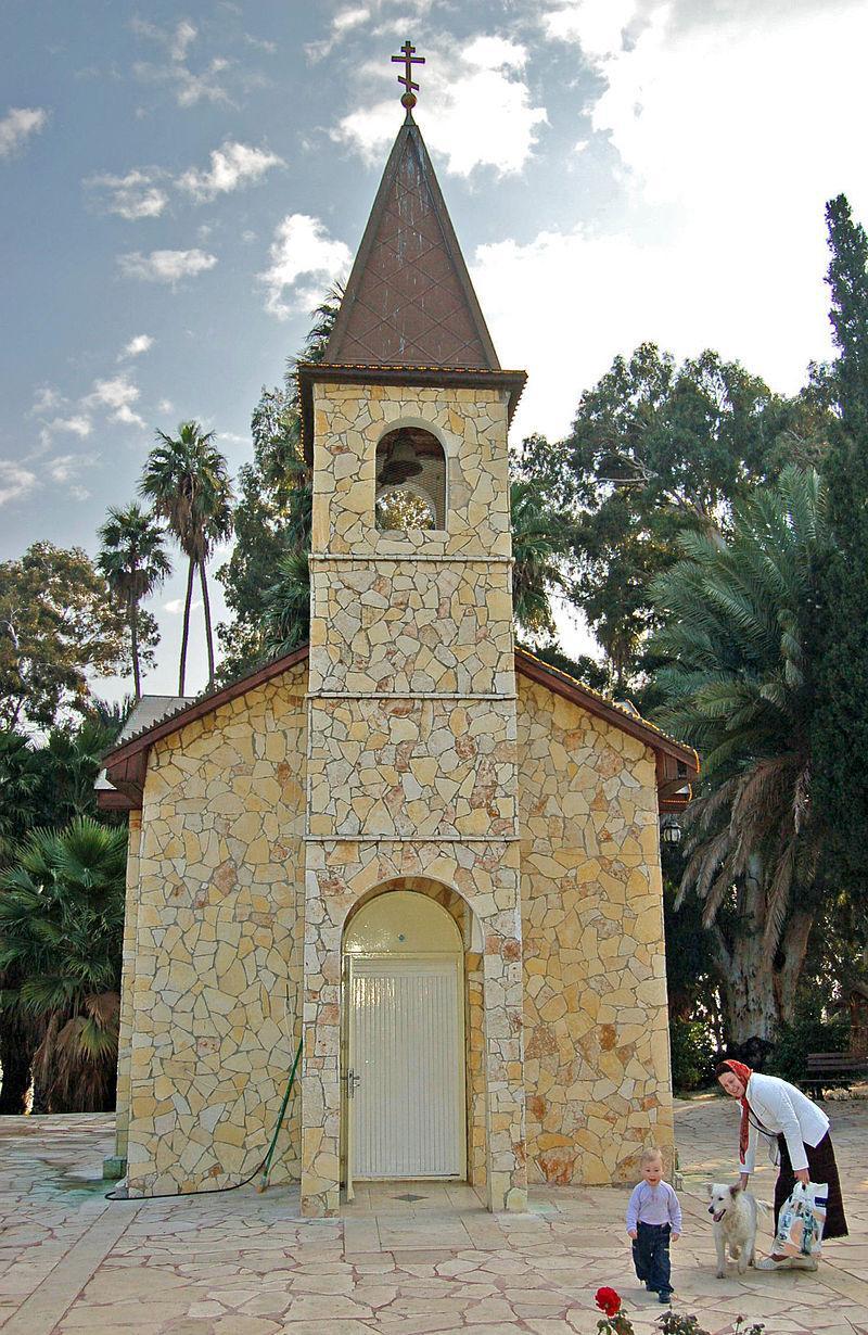 Храм св. Марии Магдалины в Магдале