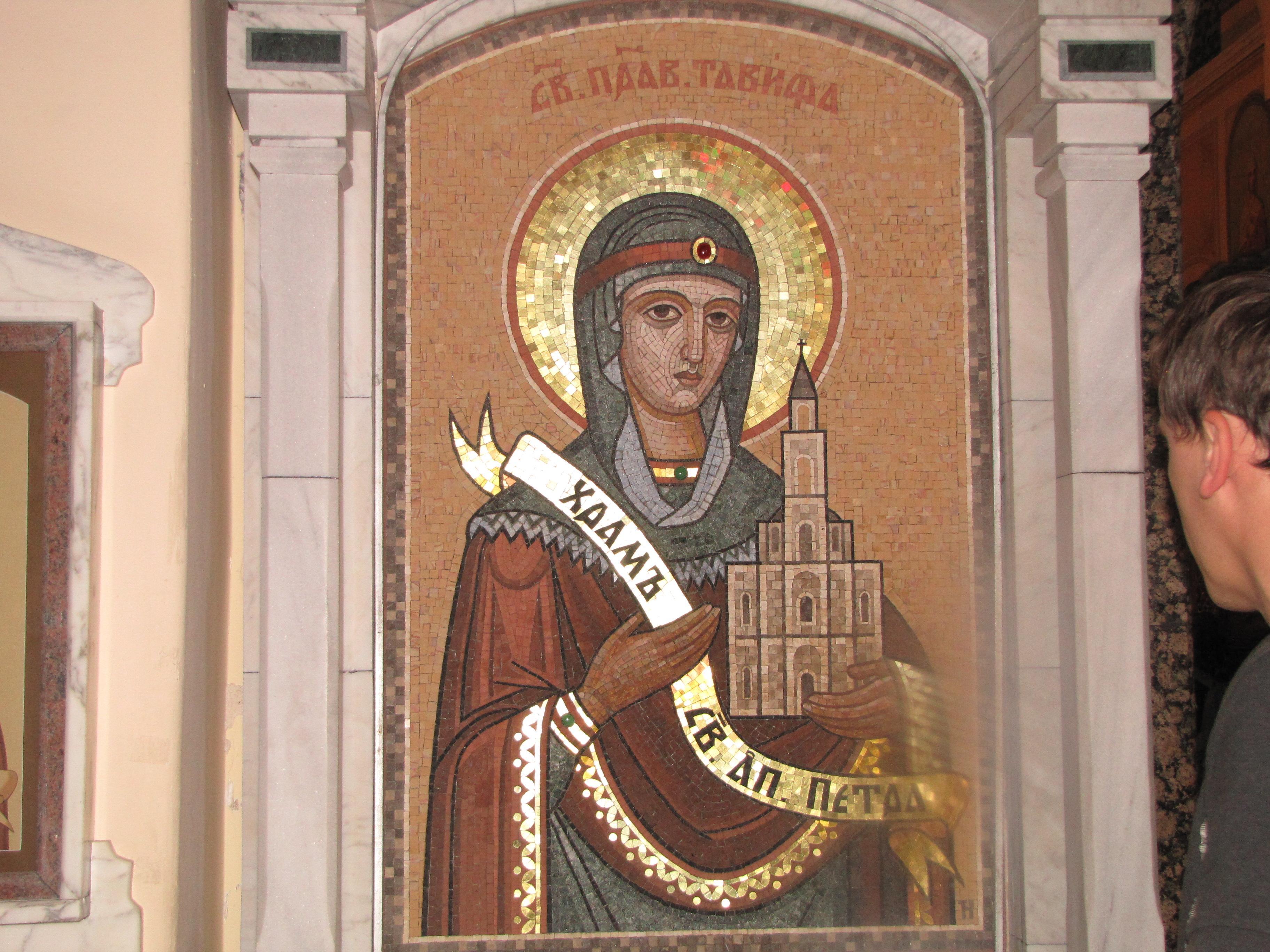 Мозаичная икона с изображением св.пр. Тавифы