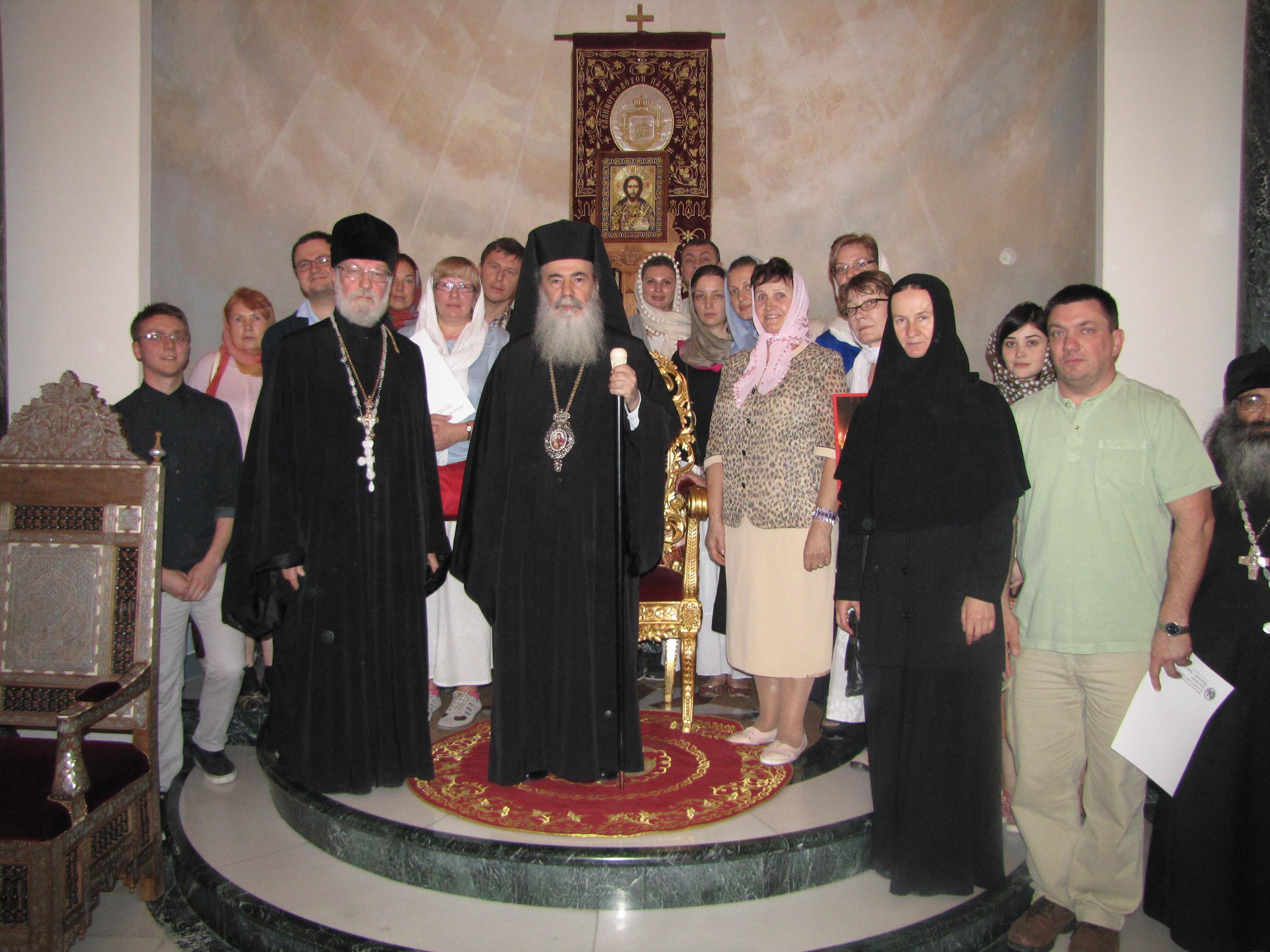 Фото на память с Патриархом Феофилом III